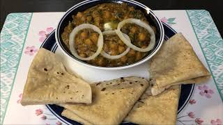 #ChanaSaag | How to make Chana Saag From Milu's Kitchen | Good Food Good Moments.