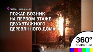 Два человека погибли в результате пожара в жилом доме в Ноябрьске