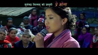 Wari Pari- Presona Gurung Film | Official Movie Song | Khus Bahadur Gurung |