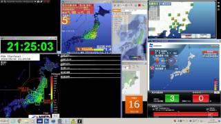 2016/05/16/ 21:23 M5.8 (震度5-) 茨城県南部