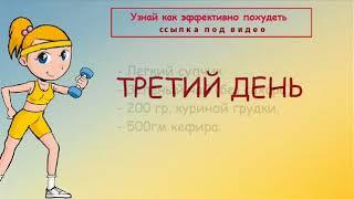 Йога асаны видео