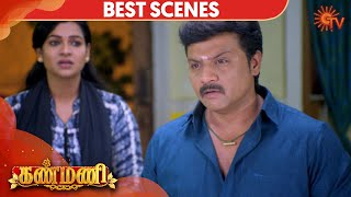 Kanmani - Best Scene | 9th December 19 | Sun TV Serial | Tamil Serial