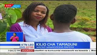 Wasichana wa Maasai waokolewa kutoka mimba za mapema