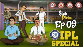 Shukla Diaries Episode 9 - IPL Special    Shudh Desi Endings
