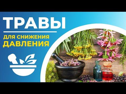 Гипертония и пониженное давление