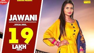 Ruchika Jangid : Chadti Jawani   Divya Jangid, Rahul Putthi