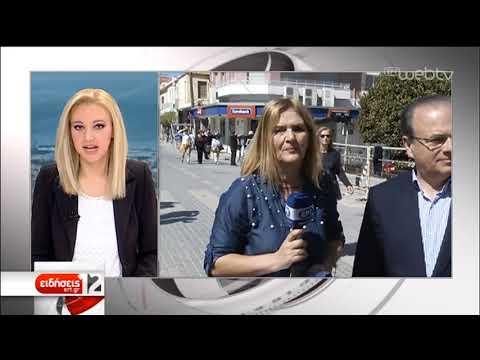 Όλη η Ελλάδα στους ρυθμούς του καρναβαλιού με κέφι και φαντασία | 10/3/2019 | ΕΡΤ