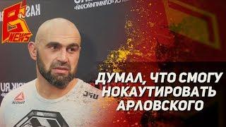Шамиль Абдурахимов: