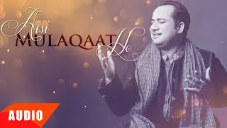 Aisi Mulaqaat Ho (Full Audio Song) | Rahat Fateh Ali Khan | Punjabi Song Collection | Speed Records