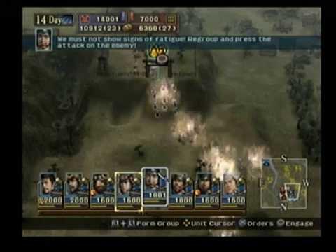 Nobunaga's Ambition : Rise to Power PC