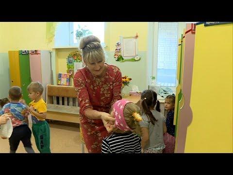 День воспитателя. Вторая мама из детского сада № 67