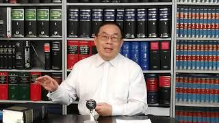 30.03.20「陳震威大律师」之政治恶法 - 选择打压/讹騙消费者/过时的法律