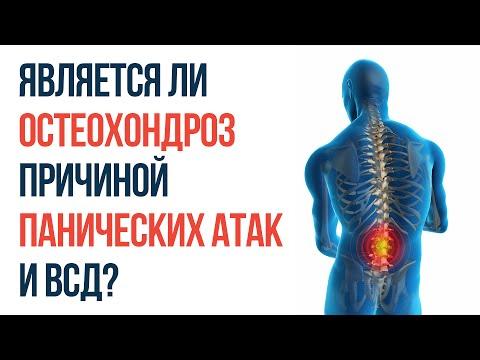 Трамал при болях в спине
