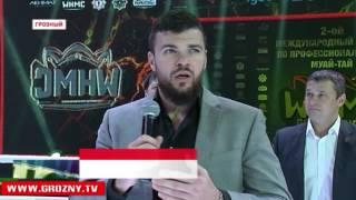 В Грозном прошел 2 международный турнир по Муай Тай в рамках профессиональной лиги WHMC