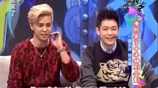 Show Lo - Kang Xi Lai Le (康熙來了) 2013 w/ Jimmy Lin - P1 [ENG SUB]