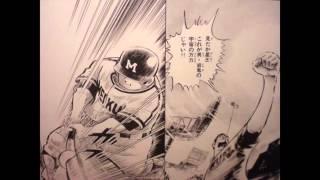 アニメチャンネル!・・ドカベン!