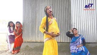 হিজড়ার পেটে বাচ্চা। তারছেরা ভাদাইমা। Hijrar Pete Bacca। Tarchera vadaima। Vadaima Koutuk 2020
