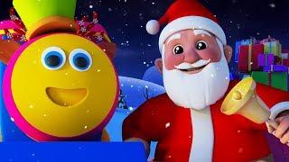 Боб Поезд | звон колоколов | Рождественская песня для детей | Bob train Song | Jingle Bells