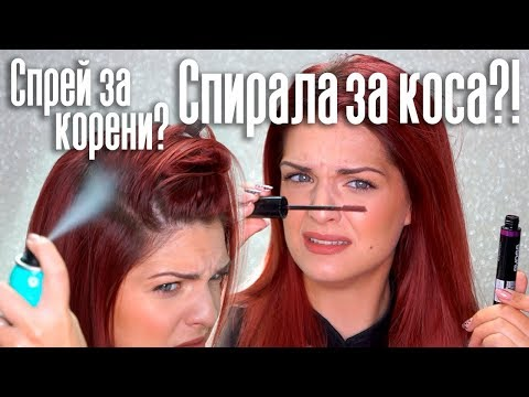 Boryana Stefanova