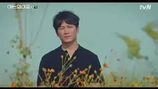 Familiar wife Ost part 3 with lyrics (Rom/Eng) | 로이킴 (Roy Kim) – 아는 와이프 OST Part.3