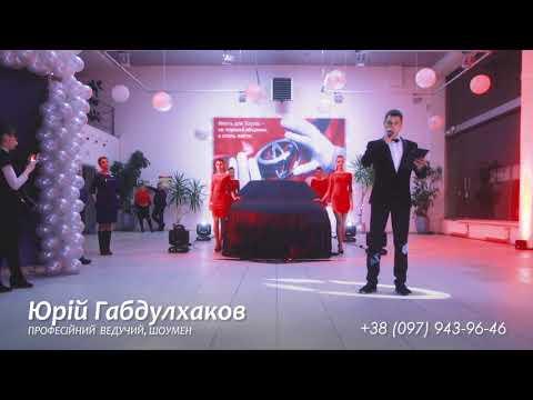 Юрій Габдулхаков, відео 4