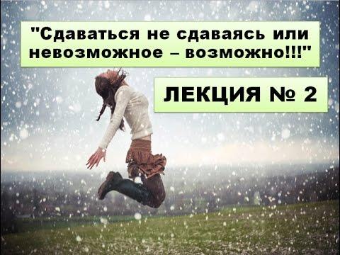 В кузьмин счастье не приходит дважды