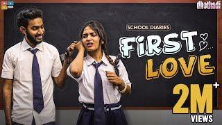 First Love || School Diaries EP 1 || Dhethadi || Tamada Media