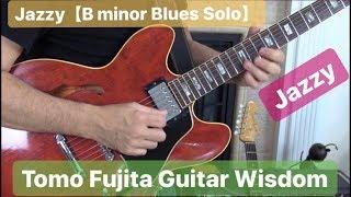 Jazzy【B Minor Blues Solo】Tomo Fujita Guitar Wisdom