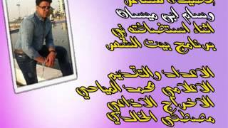 الشاعر وسام ابن ميسان