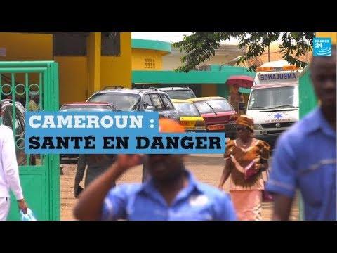 Femme cherche homme pour mariage cameroun