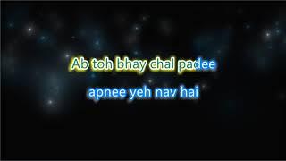 Badal Pe Paon Hain - Chak De India - Karaoke   - YouTube