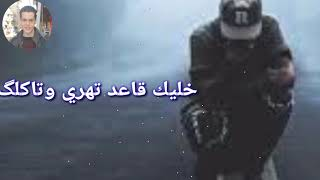 تحميل و مشاهدة حاله واتس مهرجان وادي الملوك شواحه MP3