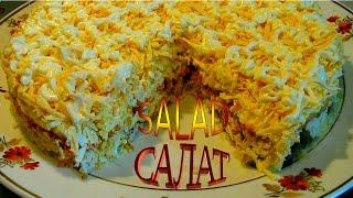 Салат / На праздничный стол / Рецепт / Salad / On a holiday table / Recipe