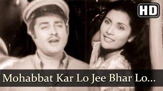 Mohabbat Kar Lo Jee Bhar (HD) - Aar Paar - Guru Dutt - Geeta