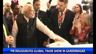PM Narendra Modi Inaugurates Global Trade Show In Gandhinagar Gujarat