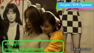 [Myanmar Sub] Always -EUNYEON Version