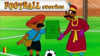 Футбольные истории 19 | Мультфильмы |