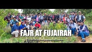 preview picture of video 'Fajr at Fujairah'