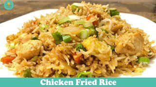 Chicken Fried Rice Recipe | Quick & Easy Dinner or Lunch under 30 Minutes | Ahmed's Family Kitchen