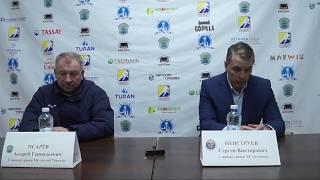 Пресс конференция «Алтай-Торпедо» - «Алматы»