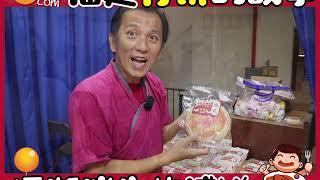 太平福建月饼的故事 【状元饼】