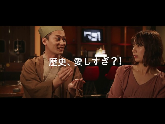 SAKAI愛しすぎ?!(歴史編)