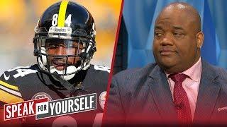 Jason Whitlock talks Antonio Brown vs Jerry Rice, T.O. vs the HOF   NFL   SPEAK FOR YOURSELF
