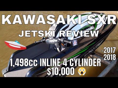 2017 Kawasaki SXR Jetski Full Review