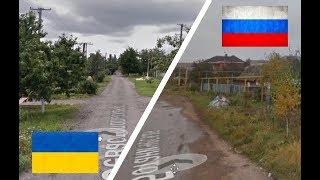 Россия и Украина. Сравнение. Новомосковск - Новомосковск.