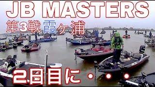 JB MASTTERS 第3戦 Go!Go!NBC!
