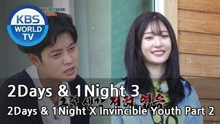 2Days & 1Night Season3 X Invincible Youth Part2  [ENG/THAI/2017.10.15]