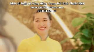 Dịch và lồng tiếng Trung (bản xứ) phim giới thiệu FLC