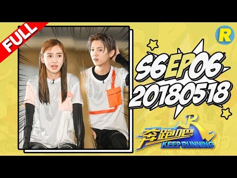【ENG SUB FULL】Keep Running EP.6 20180518 [ ZhejiangTV HD1080P ]
