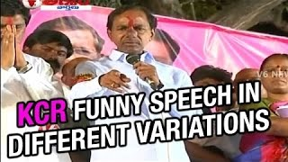 CM KCR Funny Speeches At Meetings || Collection Of KCR Funny Speeches || V6 News
